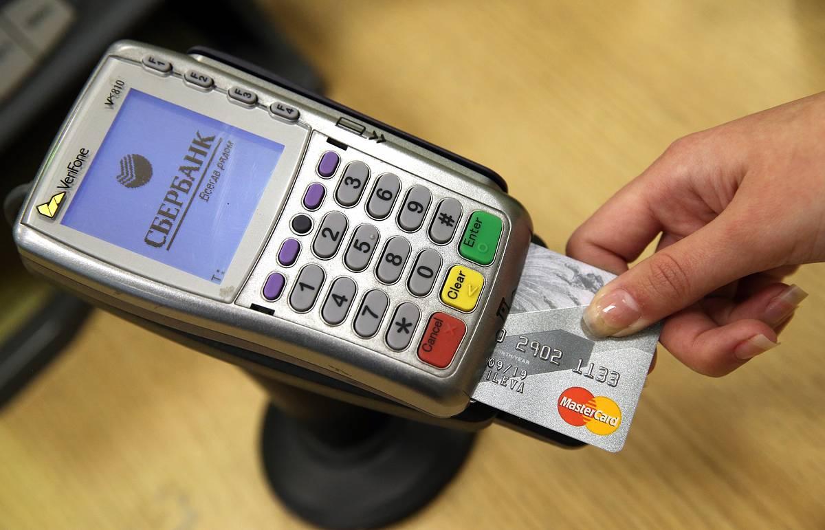 Оплата картой сбербанка в магазине фото заметили это